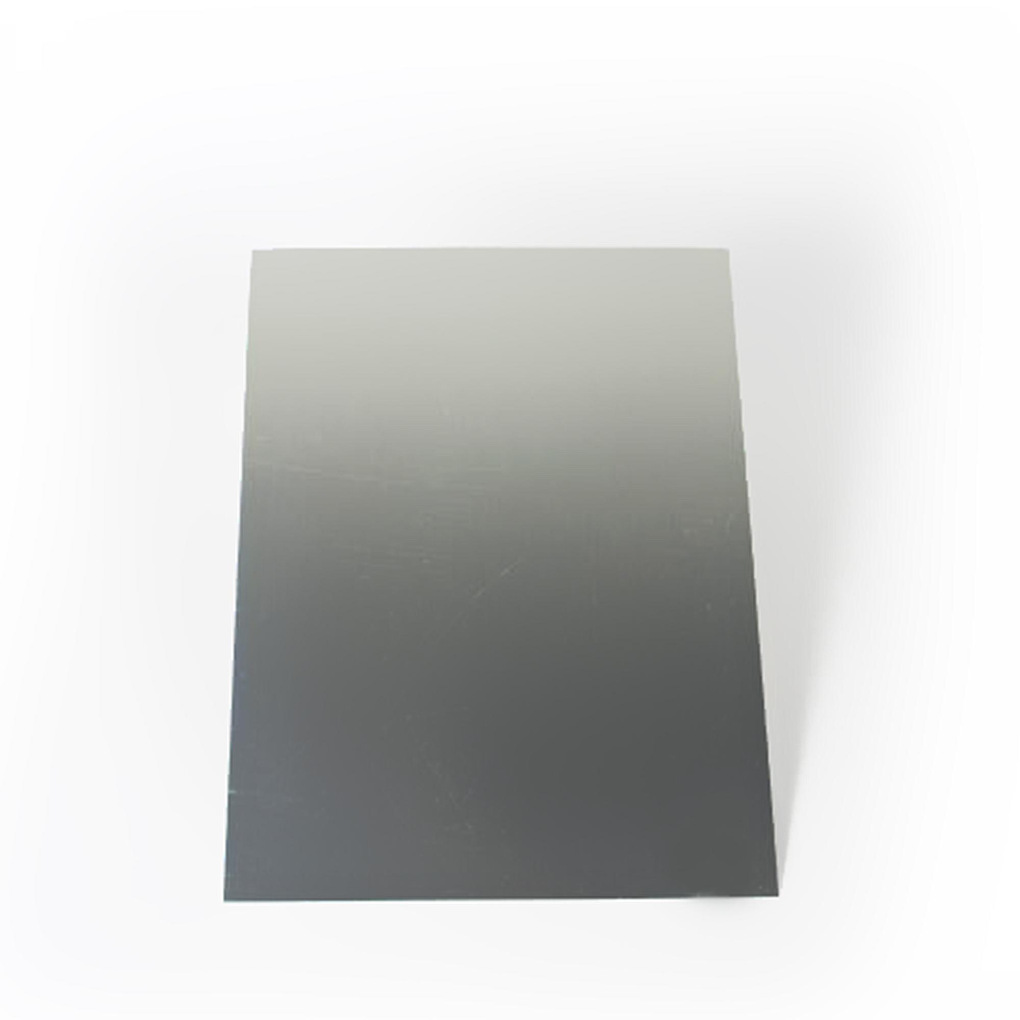 Металлическая мелкозернистая матовая пластина формата А4