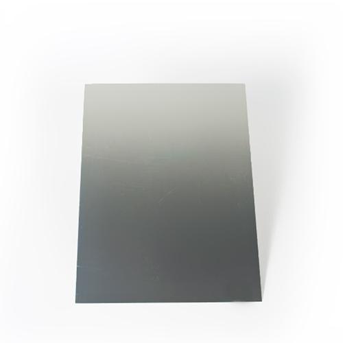 Chip-UA | Металлическая матовая пластина формата А4