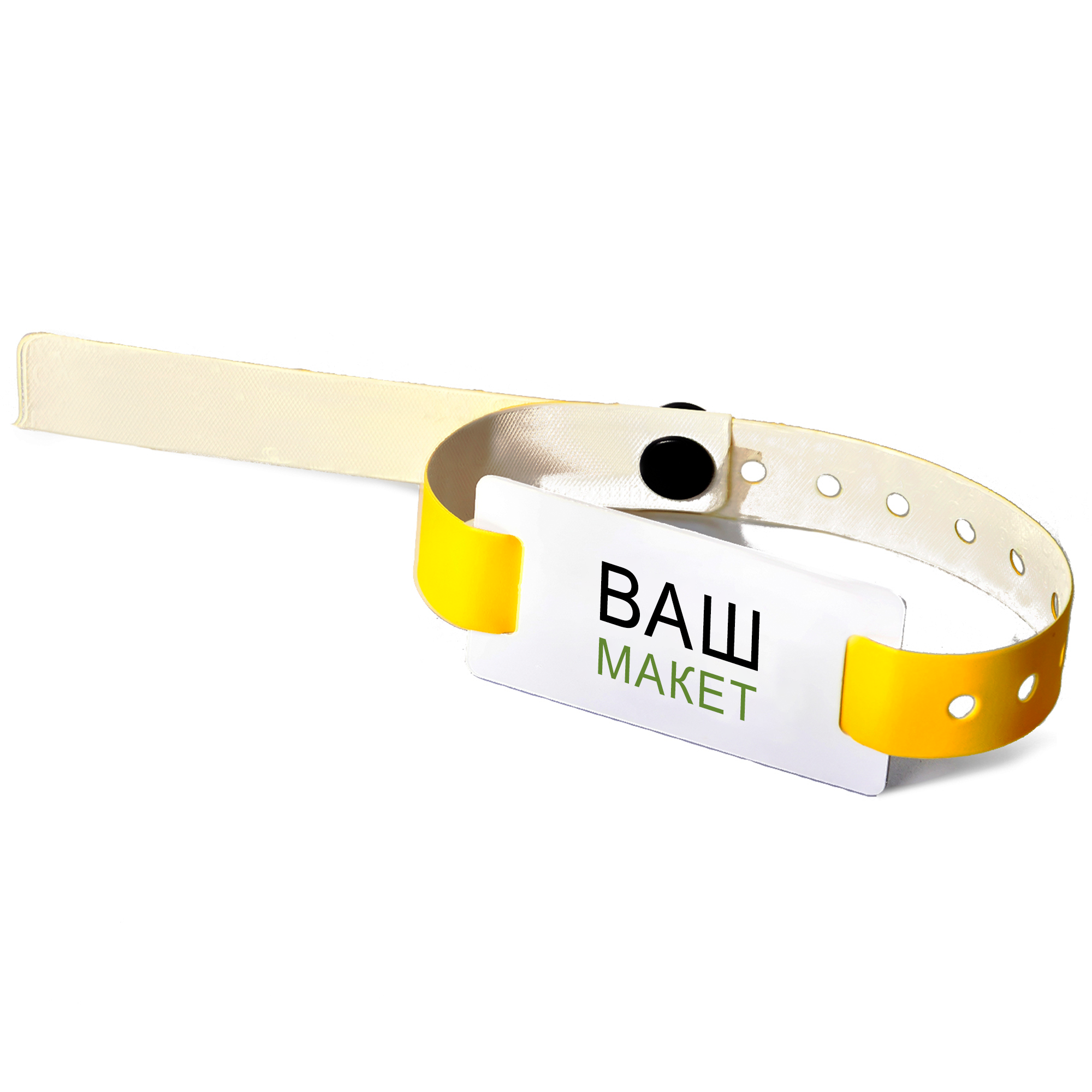 Бесконтактный RFID-браслет с чипом Em-Marine с полноцветной печатью на силиконовом ремешке с застежкой
